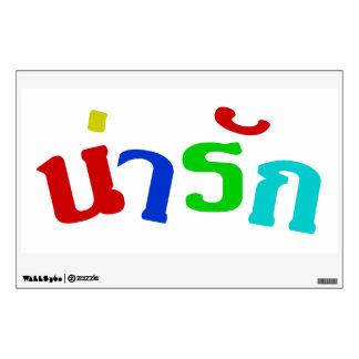 Cute ♦ Narak In Thai Language Script ♦ Wall Sticker
