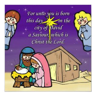 Cute Nativity Scene Invitation Card at Zazzle