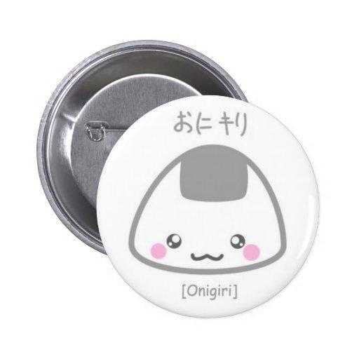 Cute Onigiri Pin