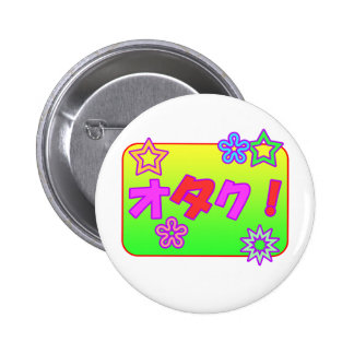 Cute Otaku Button
