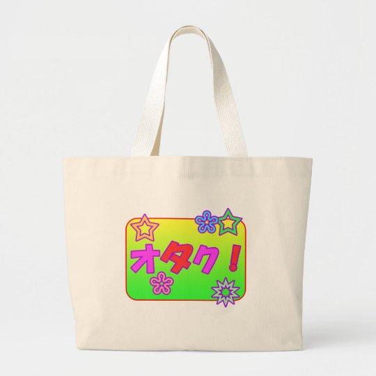 Cute Otaku Large Tote Bag