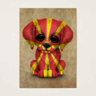 Cute Patriotic Macedonian Flag Puppy Dog, Rough Business Card