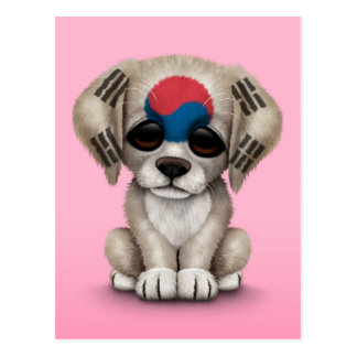 Cute Patriotic South Korean Flag Puppy Dog, Pink Postcard