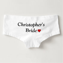 Cute Personalized Bridal Wedding Underwear