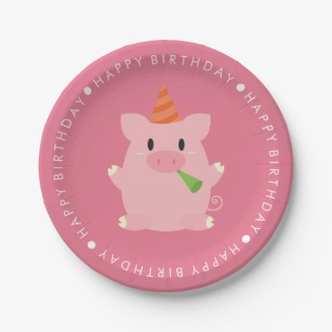 heartlocked Cute Pig Birthday Party Paper Plate