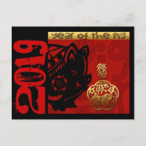 Cute Pig Chinese custom Year Zodiac Birthday HGP Holiday Postcard