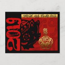 Cute Pig Chinese custom Year Zodiac Birthday HGP Holiday Postcard