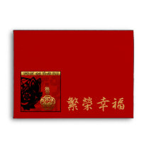 Cute Pig Chinese Year Papercut Red Envelope