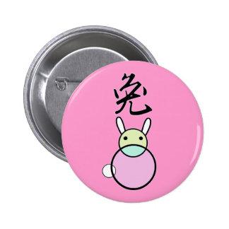 Cute Pink Year of the Rabbit Circle Art Pin