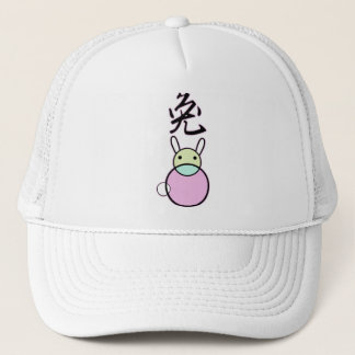 Cute Pink Year of the Rabbit Circle Art Trucker Hat