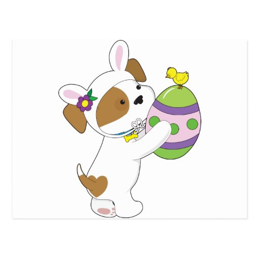 Cute Puppy Easter Egg Post Cards