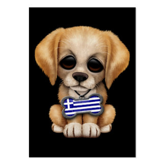 Cute Puppy with Greek Flag Dog Tag, black Business Card