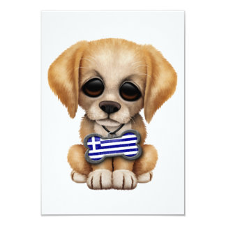 Cute Puppy with Greek Flag Dog Tag Personalized Invitations