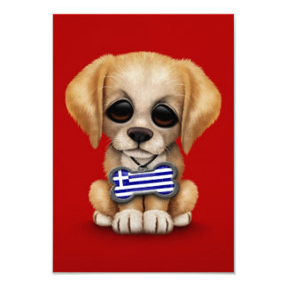 Cute Puppy with Greek Flag Dog Tag, red Personalized Announcement