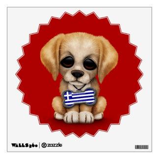 Cute Puppy with Greek Flag Dog Tag, red Wall Sticker