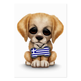 Cute Puppy with Greek Flag Dog Tag, white Business Cards