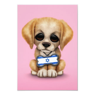 "Cute Puppy with Israeli Flag Dog Tag, pink 3.5"" X 5"" Invitation Card"