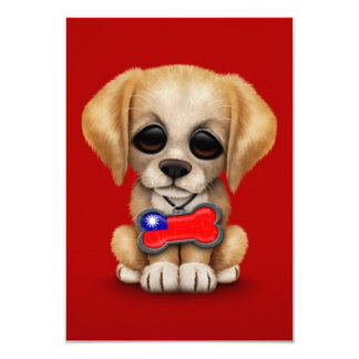 Cute Puppy with Taiwanese Flag Dog Tag, red 3.5x5 Paper Invitation Card