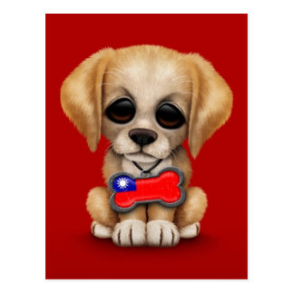 Cute Puppy with Taiwanese Flag Dog Tag, red Postcard