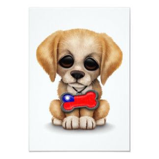 Cute Puppy with Taiwanese Flag Dog Tag, white 3.5x5 Paper Invitation Card