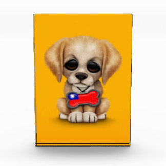 Cute Puppy with Taiwanese Flag Dog Tag, yellow Awards