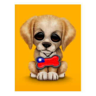 Cute Puppy with Taiwanese Flag Dog Tag, yellow Postcard