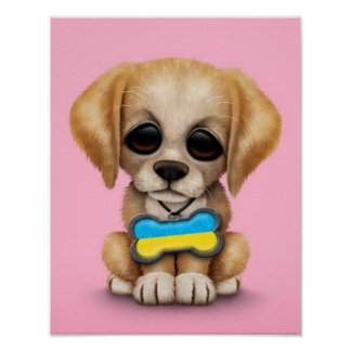 Cute Puppy with Ukrainian Flag Dog Tag pink Posters