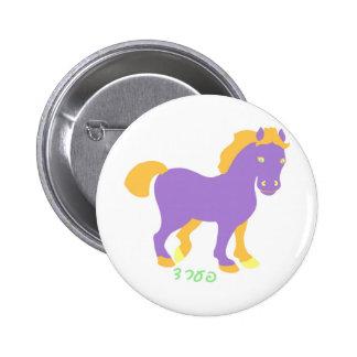 """Cute purple horse -""""ferd"""" in Yiddish Button"""