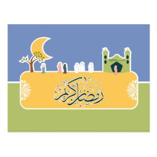 Cute Ramadan Kareem Islamic Calligraphy Postcard