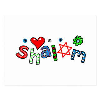 Cute Shalom Greeting Text Expression Postcard
