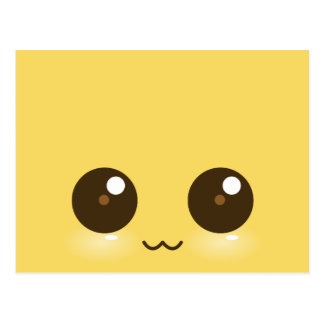 Cute Simple Yellow Kawaii Face Postcard
