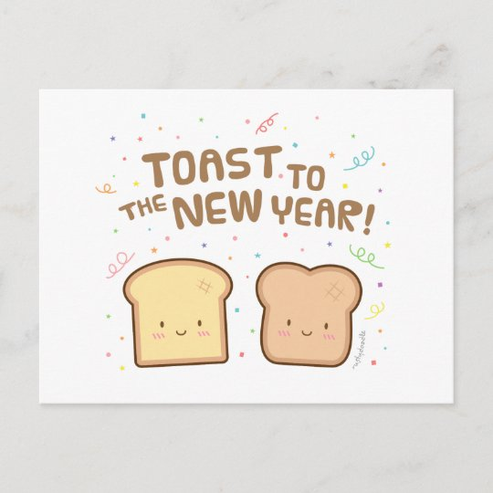 Cute Toast to the New Year Pun Humor Greeting Holiday Postcard ...