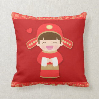 Cute Traditional Chinese Bridegroom Wedding Decor Throw Pillow