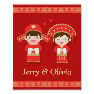 Cute Traditional Chinese Couple Wedding Decor