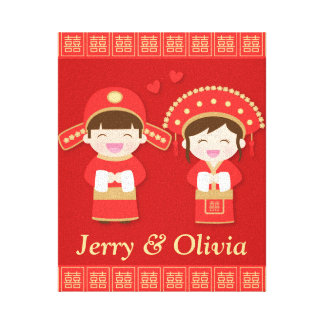 Cute Traditional Chinese Couple Wedding Decor Canvas Print