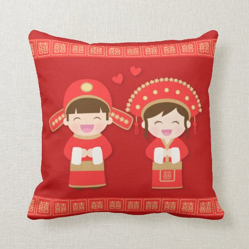 Cute Traditional Chinese Couple Wedding Decor Pillow Zazzle
