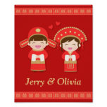 Cute Traditional Chinese Couple Wedding Decor Poster