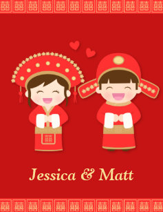 Cute Traditional Chinese Wedding Bride And Groom Invitation
