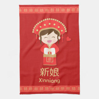 Cute Traditional Chinese Wedding Bride For Her Towel