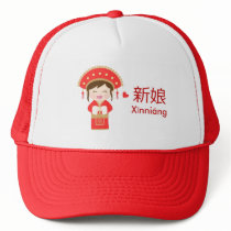 Cute Traditional Chinese Wedding Bride For Her Trucker Hat