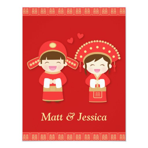 Cute Traditional Chinese Wedding Couple 425x55 Paper Invitation Card