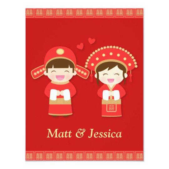 Cute Traditional Chinese Wedding Invitation