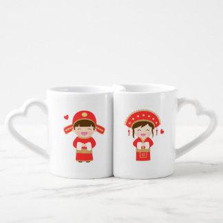 Cute Traditional Chinese Wedding Couple Mugs