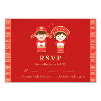 Cute Traditional Chinese Wedding Couple RSVP Card