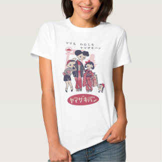 Cute Vintage Japanese Ad From The '50s Shirt