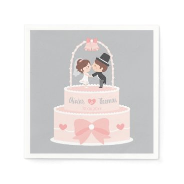 Bride Themed Cute Wedding Cake Bride Groom Personalized Napkins