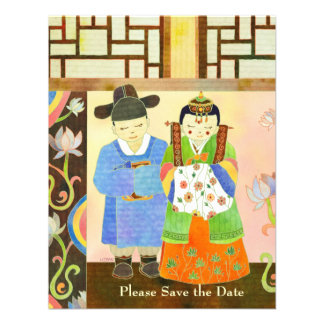Cute Wedding Couple Save the Date Invitations