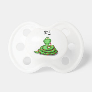 Cute whimsical Snake Baby Pacifiers