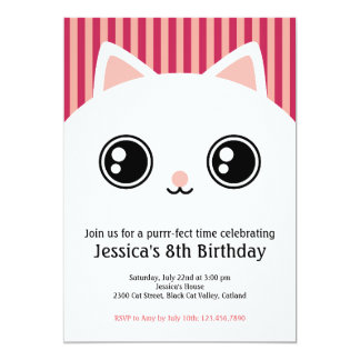 Cute White Kitten Cat Face Kids Birthday Invite