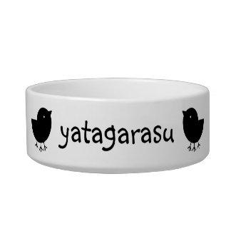 Cute Yatagarasu(black) Bowl